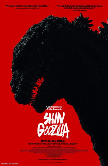 Shin Godzilla (Hideaki Anno, Shinji Higuchi, 2016)