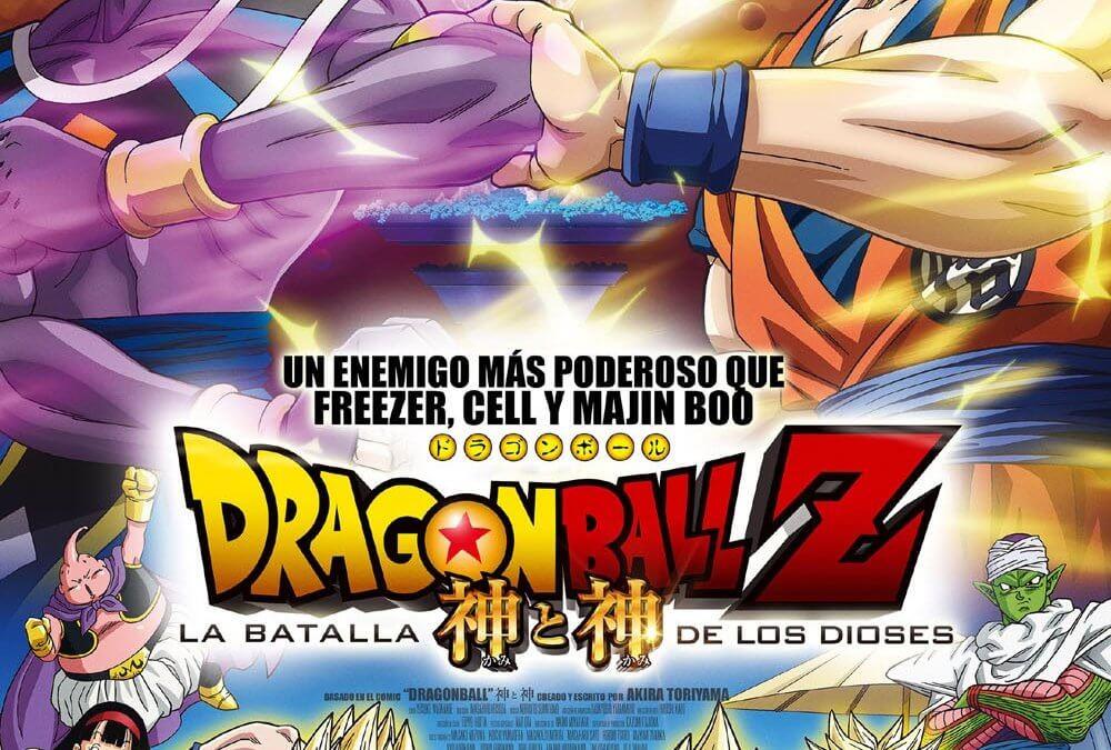 Dragon Ball Z: La batalla de los dioses (Masahiro Hosoda, 2013)
