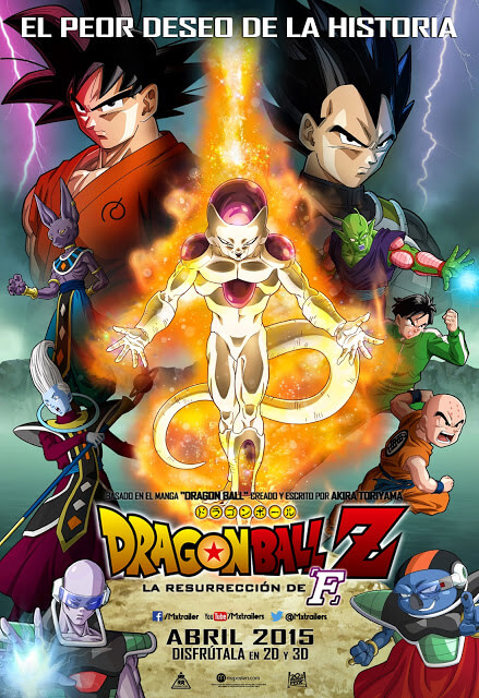 dragon-ball-z-la-resurreccion-de-f