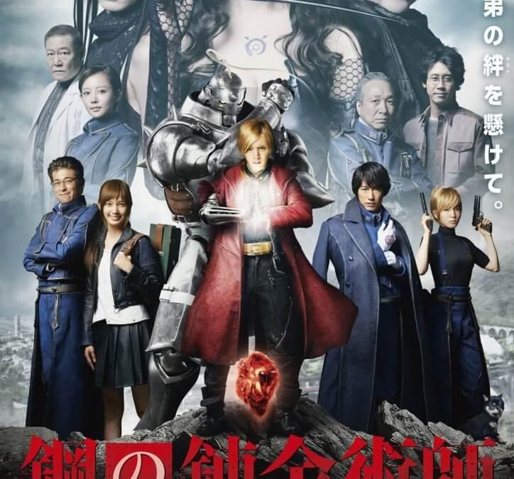 Fullmetal Alchemist (Fumihiko Sori, 2017)