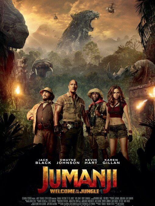 Jumanji: Bienvenidos a la jungla (Jake Kasdan, 2017)