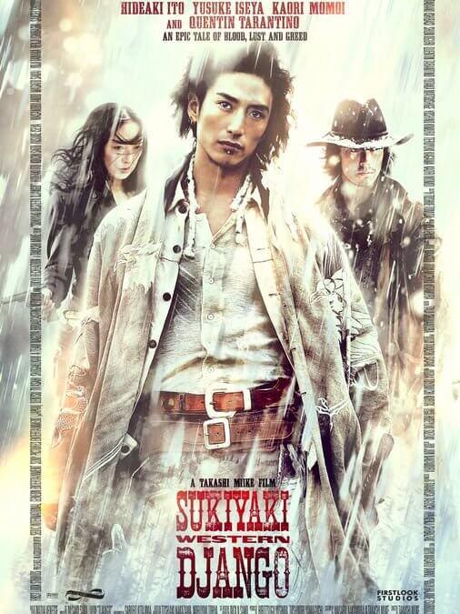 Sukiyaki Western Django (Takashi Miike, 2007)
