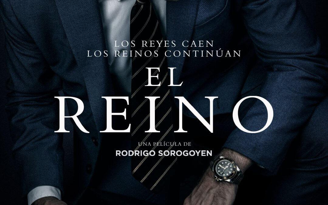 El reino (Rodrigo Sorogoyen, 2018)