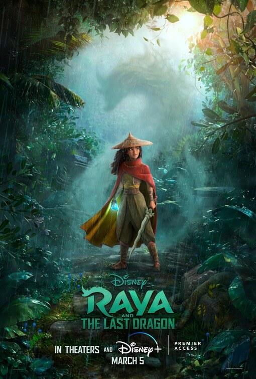 Raya y el último dragón (Don Hall & Carlos López Estrada, 2021)