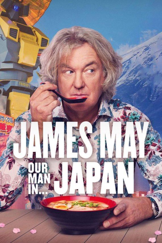 James May: Nuestro hombre en Japón (Amazon Prime, 2020)